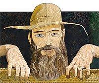 Frank K W Allen autoportrait
